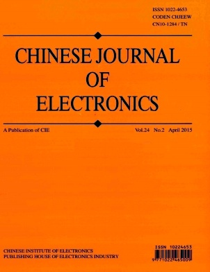 《Chinese Journal of Electronics》封面
