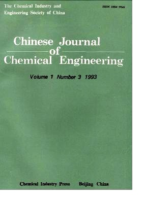《Chinese Journal of Chemical Engineering》封面