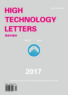 《High Technology Letters》封面