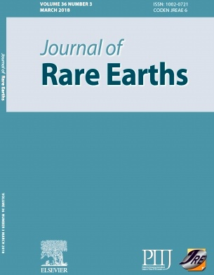 《Journal of Rare Earths》封面
