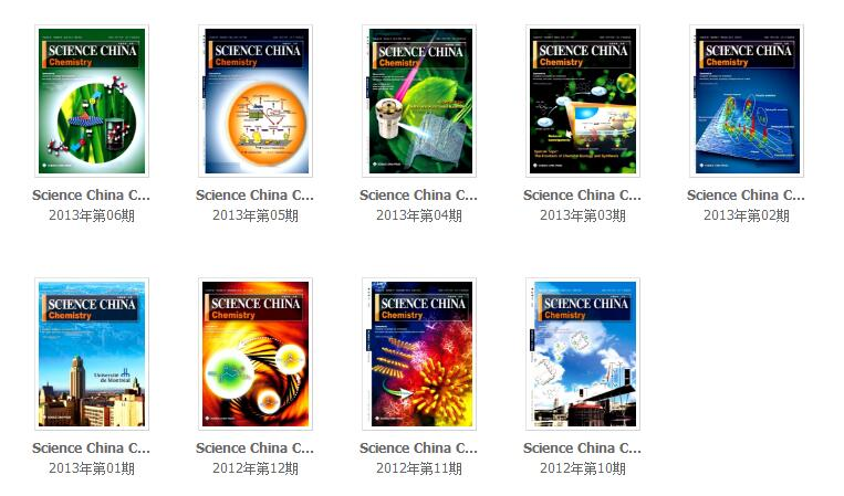 《Science China》往期回顾
