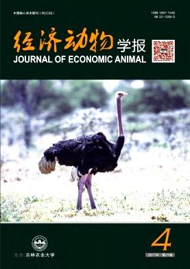 《经济动物学报》