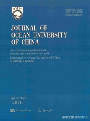 《Journal of Ocean University of China》