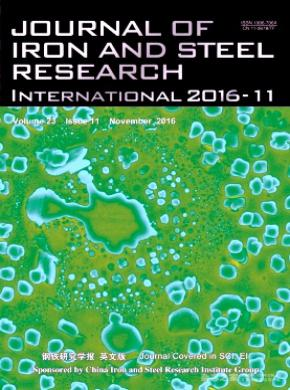 《Journal of Iron and Steel Research》