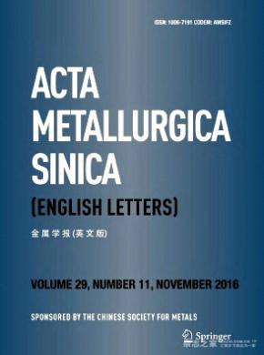 《Acta Metallurgica Sinica》