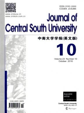 《Journal of Central South University》