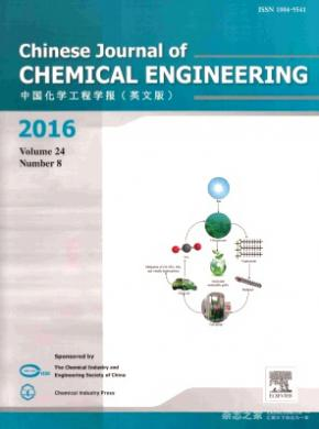 《Chinese Journal of Chemical Engineering》