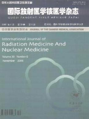 《国际放射医学核医学》