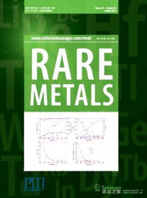 《Rare Metals》