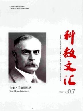 《科教文汇(下旬刊)》