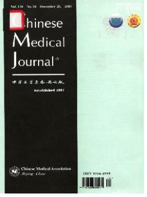 《Chinese Medical Journal》