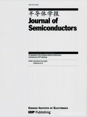 《Journal of Semiconductors》