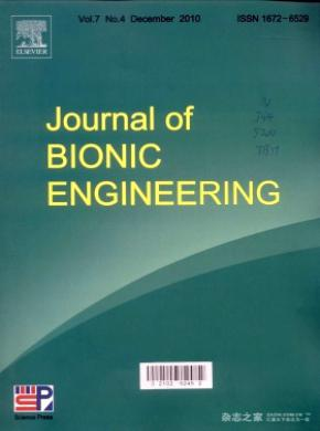 《Journal of Bionic Engineering》