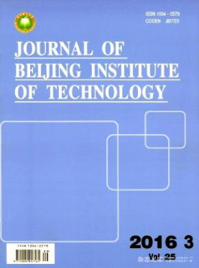 《Journal of Beijing Institute of Technology》