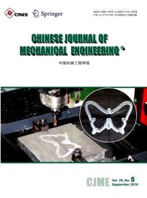 《Chinese Journal of Mechanical Engineering》