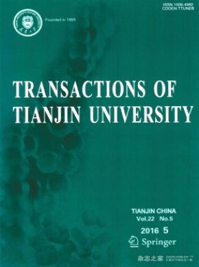 《Transactions of Tianjin University》